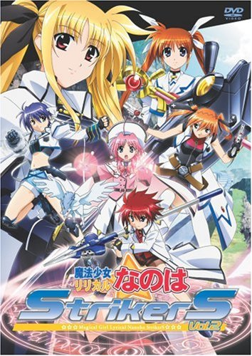 Vol. 2-Magical Girl Lyrical Nanoha Striker S
