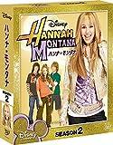 ハンナ・モンタナ シーズン2 コンパクトBOX[DVD]
