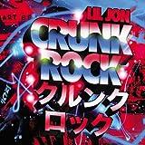 Lil Jon Crunk Rock
