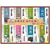 日本の名湯ギフト NMG30F