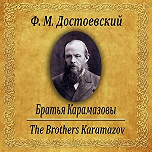 Brat'ya Karamazovy Audiobook by Fyodor Dostoevsky Narrated by Yuriy Grigoriev