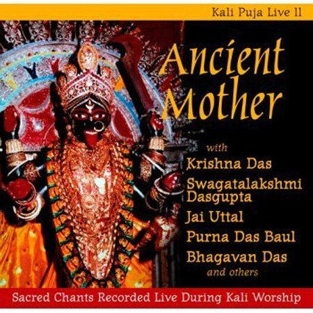 ancient-mother-kali-puja