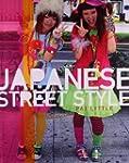 Japanese Street Style