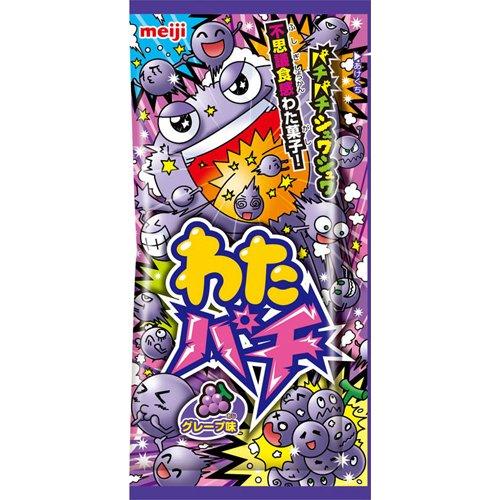 Meiji Watapachi Japanese Cotton Candy Grape Taste