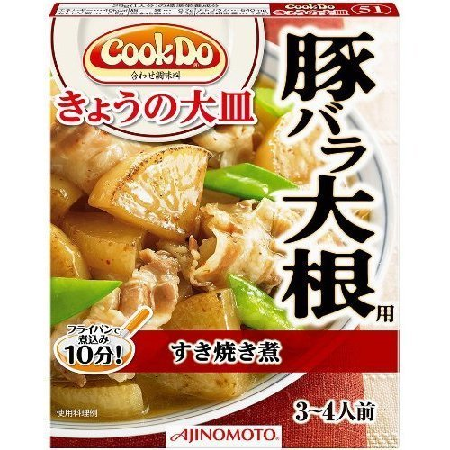 ajinomoto-japan-cookdo-sauteed-pork-and-radish-100g-x-4-pieces-by-ajinomoto