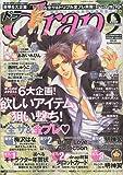 drap (ドラ) 2009年 09月号 [雑誌]