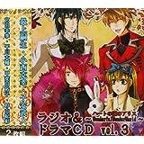 ハートの国のアリス ラジオ&ドラマCD Vol.3