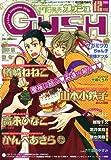 GUSH (ガッシュ) 2009年 12月号 [雑誌]