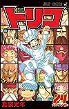 トリコ 24 (ジャンプコミックス)