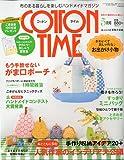 COTTON TIME (���åȥ� ������) 2010ǯ 05��� [����]