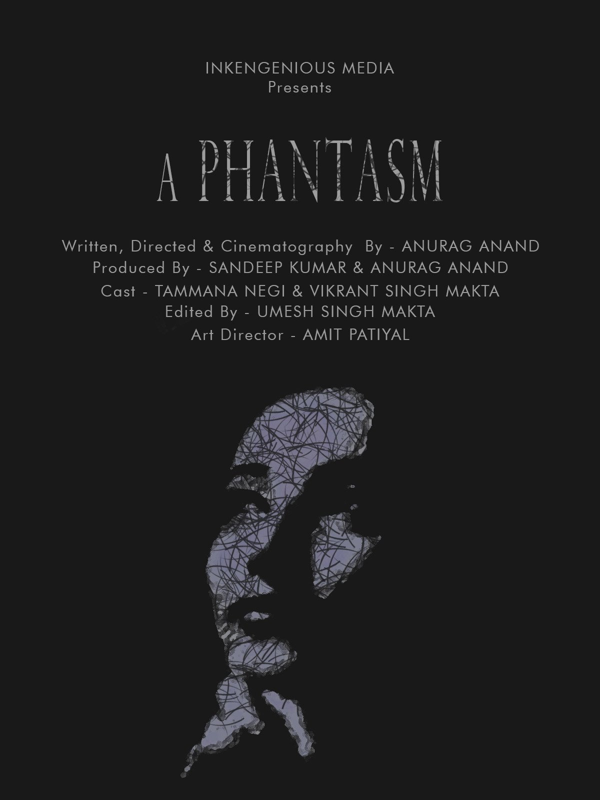 A Phantasm on Amazon Prime Instant Video UK