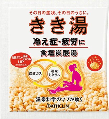 きき湯 食塩炭酸湯 バラ 30g