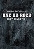 OFFICIAL GUITAR SCORE ONE OK ROCK BEST SELECTION