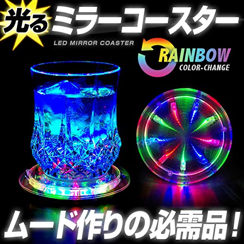 LEDで光るコースター☆ グラスを光らせて妖艶なムードを演出!! 【 光る ミラーコースター ネオン BAR バー お酒 ドリンク 発光 光るおもちゃ 光るグッズ 光るコップ イルミネーション 照明 】