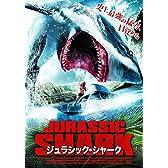 ジュラシック・シャーク LBX-762 [DVD]