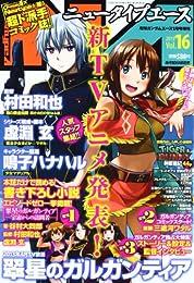 ニュータイプ A (エース) Vol.16 2013年 01月号 [雑誌]