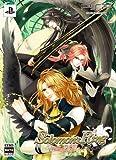 Solomon's Ring~風の章~ (限定版) (限定版小冊子・限定版ドラマCD 同梱)