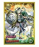 きゃらスリーブコレクション パズル&ドラゴンズ アテナ (No.235)