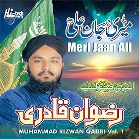 Meri Jaan Ali Vol. 1 - Islamic Naats