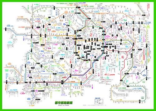 「都市部路線図1」東京(関東、首都圏)【ふりがな付き鉄道路線図】東京周辺のJR、私鉄、地下鉄の全路線、全駅を掲載。ふりがな付きなので小学生~大人~漢字の苦手な外国の方まで楽しめます。 B2サイズポスター、ビジネス、語学に【路線図屋】何枚でも送料320円