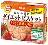 スマートボディ ダイエットビスケット さくさく食感いちご 16枚(4枚×4袋)