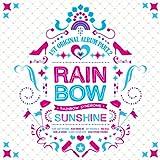 1集 Part2 - Rainbow Syndrome(韓国盤)