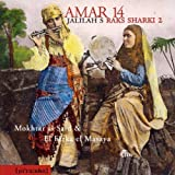 Raks Sharki 2 - Amar 14