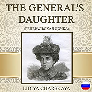 Generalskaya dochka [The General's Daughter] Audiobook