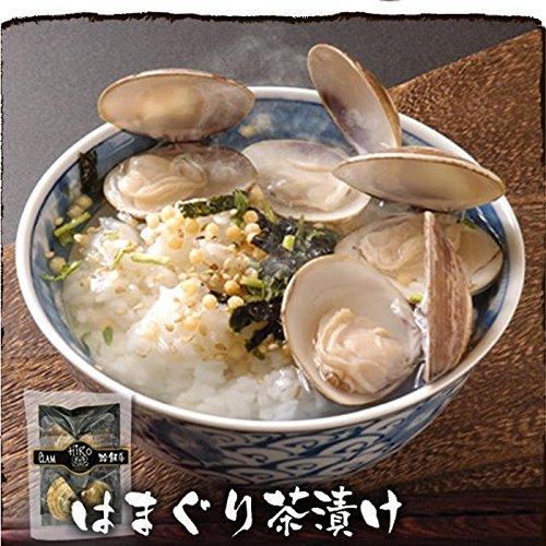 【高級お茶漬け】蛤(はまぐり)茶漬け