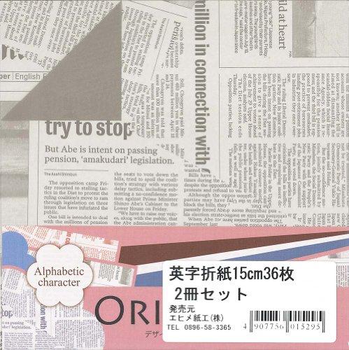 エヒメ紙工 デザイン両面折紙 DGO15-36E-2P 英字 15cm角 2冊組