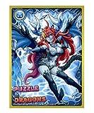 きゃらスリーブコレクション パズル&ドラゴンズ ヘラ・イース (No.232)