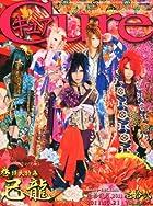 Cure (キュア) 2011年 12月号 [雑誌]()