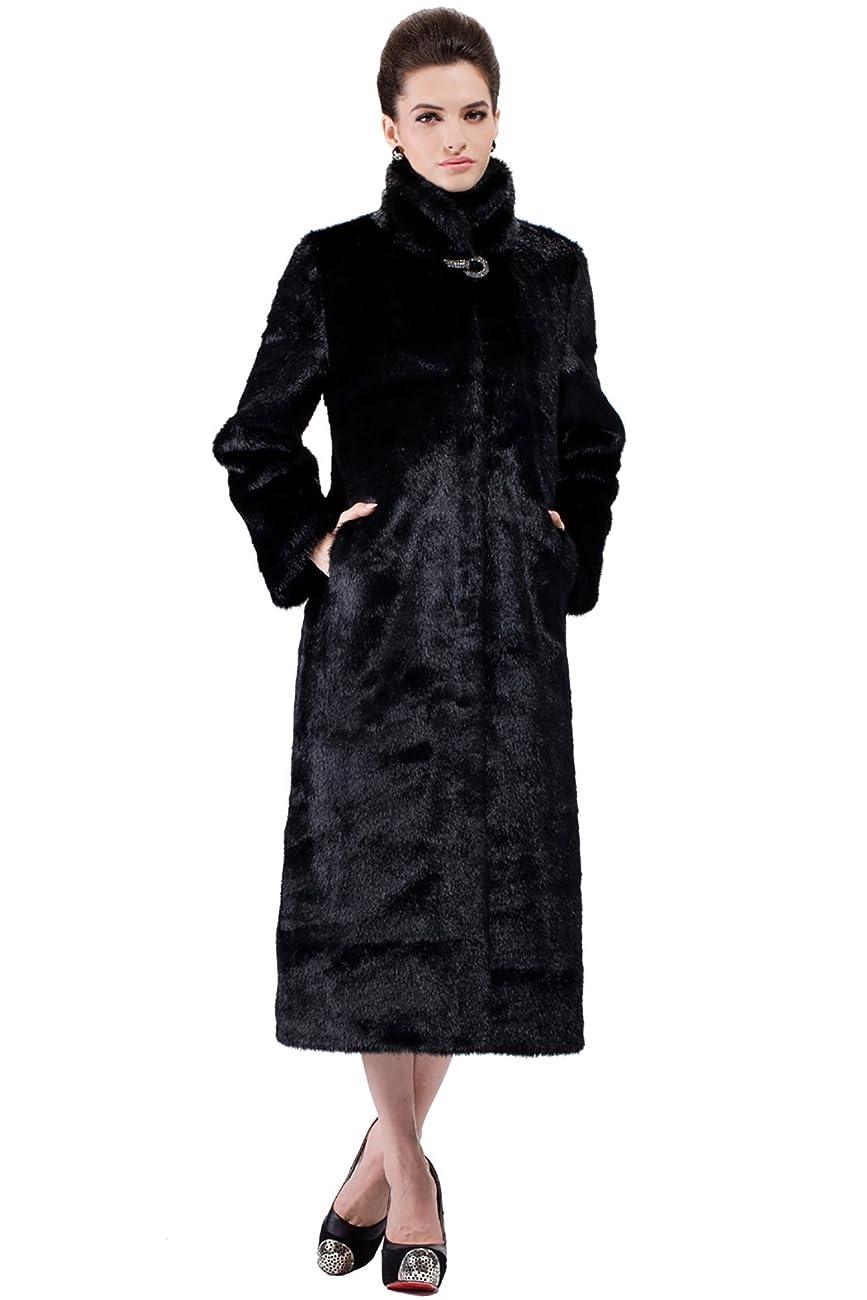 Adelaqueen Women's Elegant and Vintage Outerwear Mink Fabulous Faux Fur Coat 2