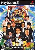 echange, troc Hisshou Pachinko*Pachi-Slot Kouryoku Series Vol. 4: CR Ashita Gaarusa Yoshimoto World[Import Japonais]