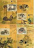 【中国MC/マキシマムカード】T167・中国古典文学名著〈水滸伝〉(3次)4種完(111) 絵画