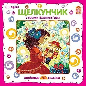 The Nutcracker [Russian Edition] Performance