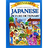 "Let's Learn Japanese: Picture Dictionaryvon ""Marlene Goodman"""