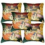 "Belkado Princesses Cushion Cover Throw Pillow ( Multi Color, 16""x16"" )"