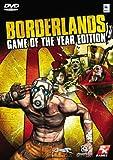 echange, troc Borderlands - édition jeu de l'année