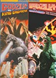 Godzilla & Mothra: Battle Earth & King Ghidora [DVD] [Region 1] [US Import] [NTSC]