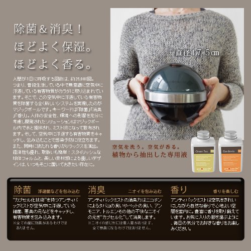 antibac2k magic ball MAGIC MOON マジックボール マジックムーン [ ブラック ] 正規販売店 保証期間1年間