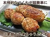 つくねのタネ≪肉屋さんの手作りつくね≫1kg