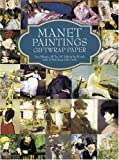"""Manet Paintings Giftwrap Paper: Two Sheets 18"""" x 24"""" (46cm x 61cm) with 3 Matching Gift Cards (Dover Giftwrap) (0486431754) by Manet, Edouard"""