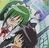 「ハヤテのごとく!!」キャラクターCD 2nd series 07