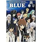 【DVD】家庭教師ヒットマン REBORN! ボンゴレ最強のカルネヴァーレ4 BLUE