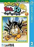 ドラゴンボールSD 2 (ジャンプコミックスDIGITAL)