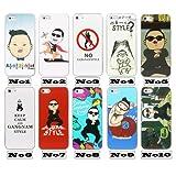江南スタイル カンナムスタイル Gangnam Style iPhone5 アイフォン ケース (No2)