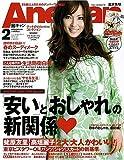 AneCan (アネキャン) 2009年 02月号 [雑誌]