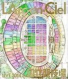 L'Arc~en~Ciel  LIVE 2014 at 国立競技場 【初回仕様限定盤】 [Blu-ray]