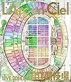 L'Arc~en~CielLIVE2014at国立競技場【初回仕様限定盤】[Blu-ray]